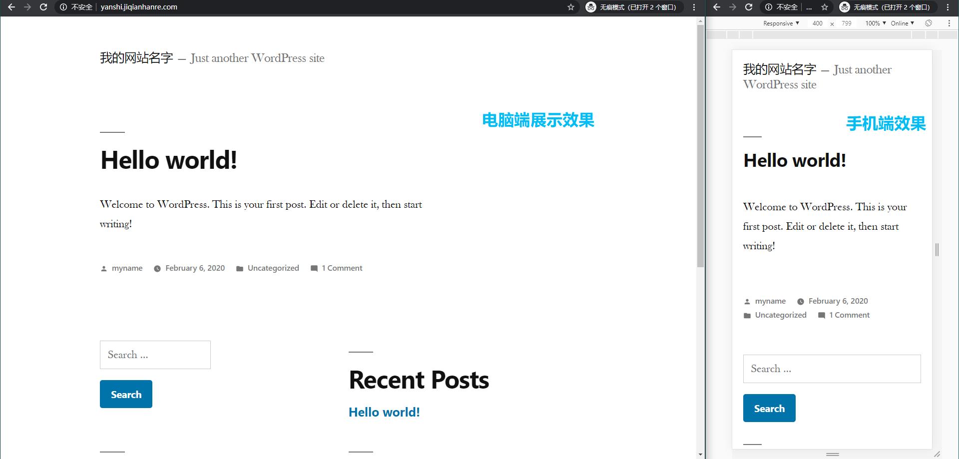 个人博客网站搭建完成-wordpress网站默认页面-电脑端-手机端