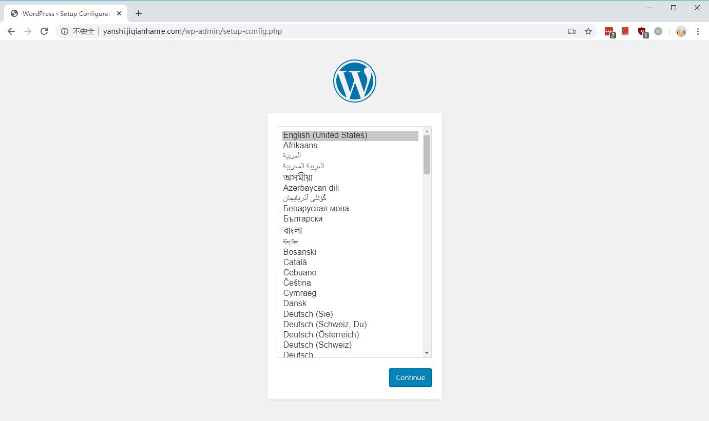 网站安装后WordPress配置界面