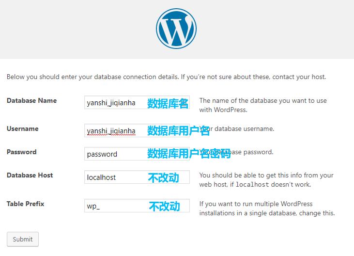 WordPress安装-数据库信息页
