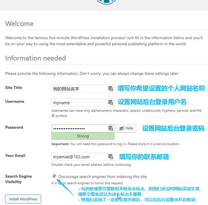 WordPress安装-网站信息页设置